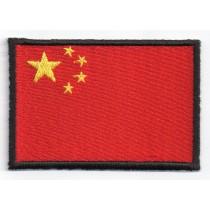 Bandiera Cina Repubblica...